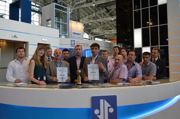 КМЗ стал победителем в номинации «Строительство и модернизация ЖКХ»
