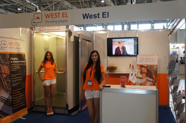 Компания WEST EL является эксклюзивным партнером компании Vestner Aufzüge GmbH в России, известного немецкого производителя лифтового и эскалаторного оборудования