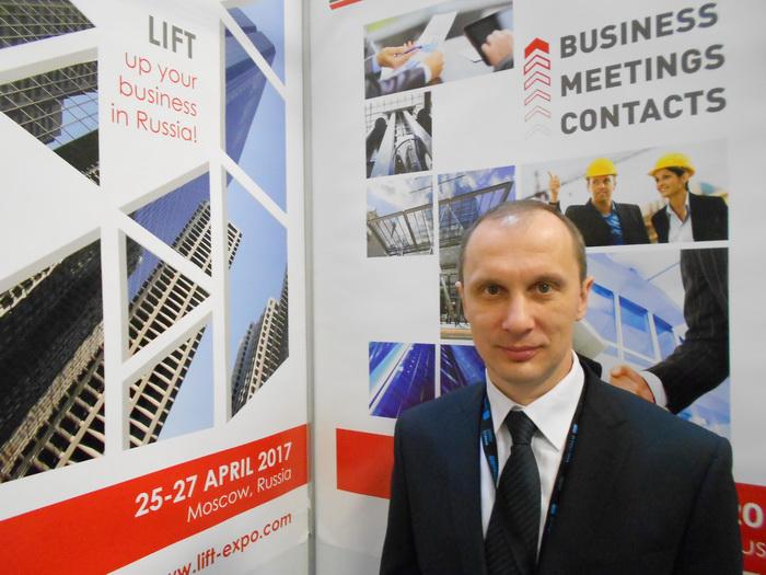 Станислав Веселицкий, директор Московской международной выставки ЛИФТ