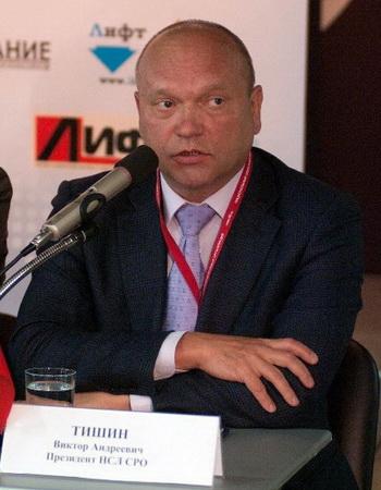 Президент НСЛ СРО Виктор Андреевич Тишин
