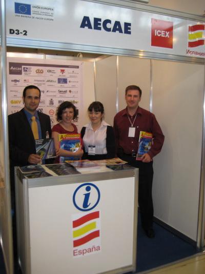 Пятую Международную выставку «Лифт Экспо Россия 2011» посетила делегация от испанской ассоциации лифтовой промышленности «AECAE»